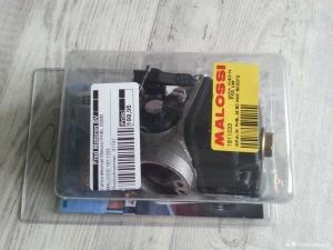 malossi 25mm phbl carburateur nieuw in verpakking
